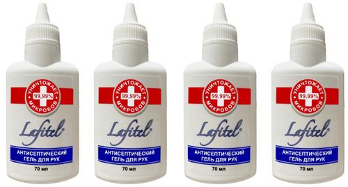 Гель для рук антисептический LAFITEL 70 мл. 4 шт.